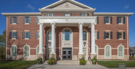 UK Alpha Chi Omega Sorority